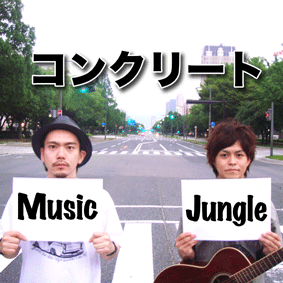 Music Jungle